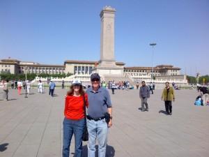 In Tianmen Sq